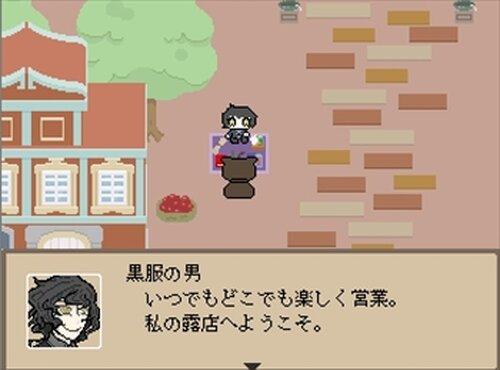 SAVE Game Screen Shots