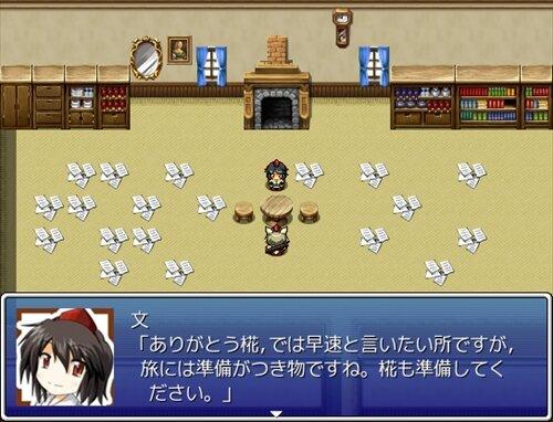 東方 文と椛の天狗物語り Part1 Game Screen Shot1