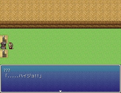 東方 文と椛の天狗物語り Part1 Game Screen Shot2