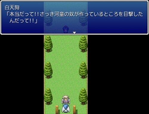 東方 文と椛の天狗物語り Part1 Game Screen Shot3