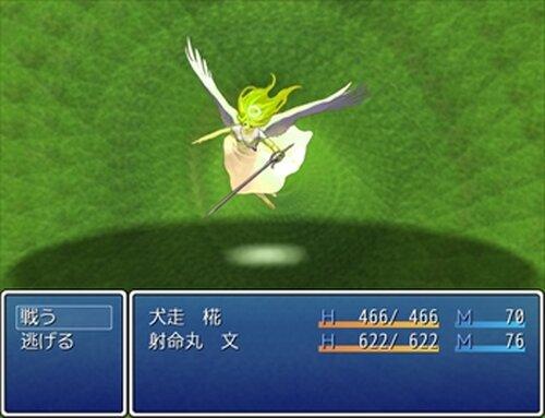 東方 文と椛の天狗物語り Part1 Game Screen Shot4