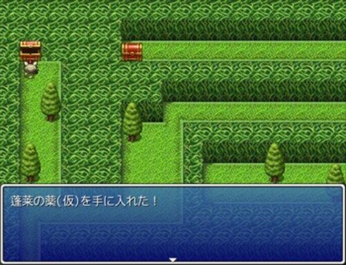 東方 文と椛の天狗物語り Part1 Game Screen Shot5