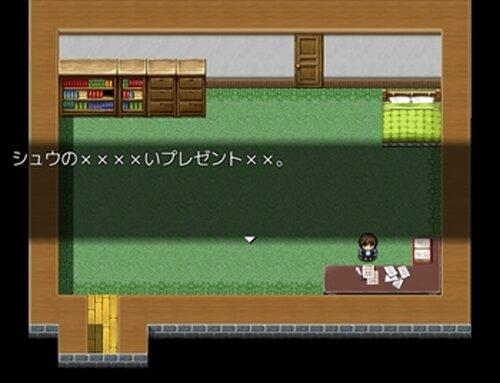 水中花 Game Screen Shot4