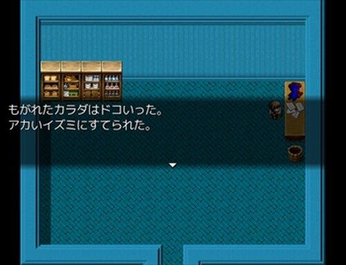 水中花 Game Screen Shot5