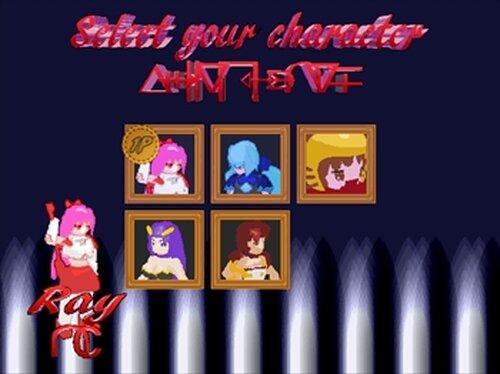 魔法少女戦記ウィッチハンター Game Screen Shot2
