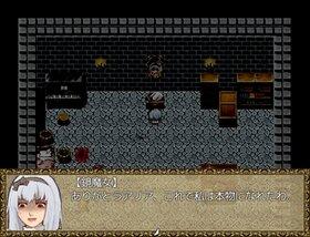 Miroir Capriccio Game Screen Shot3