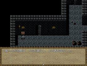 Miroir Capriccio Game Screen Shot5