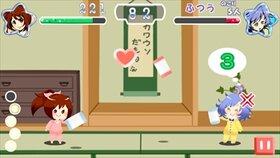 おやすみプロジェクト~究極まくらなゲー~ Game Screen Shot3