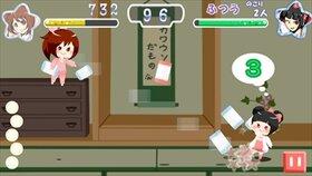 おやすみプロジェクト~究極まくらなゲー~ Game Screen Shot4