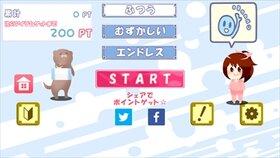 おやすみプロジェクト~究極まくらなゲー~ Game Screen Shot5