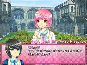 Dear My Sweet Angel? Game Screen Shot2