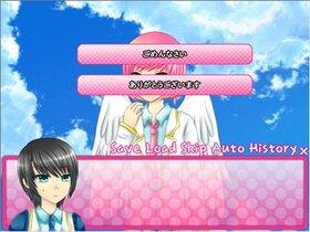Dear My Sweet Angel? Game Screen Shot3