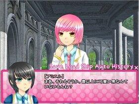 Dear My Sweet Angel? Game Screen Shot5