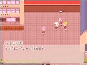 桜の君はゆめみがち Game Screen Shot2