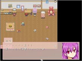 桜の君はゆめみがち Game Screen Shot3