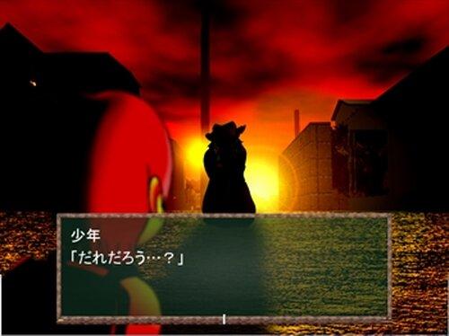 落日町の夕陽の中で Game Screen Shot2