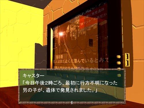 落日町の夕陽の中で Game Screen Shot4