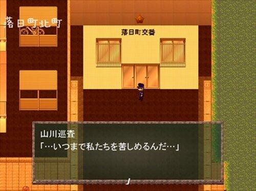 落日町の夕陽の中で Game Screen Shot5