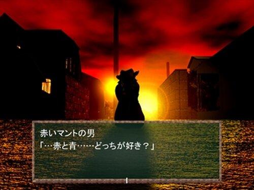 落日町の夕陽の中で Game Screen Shots