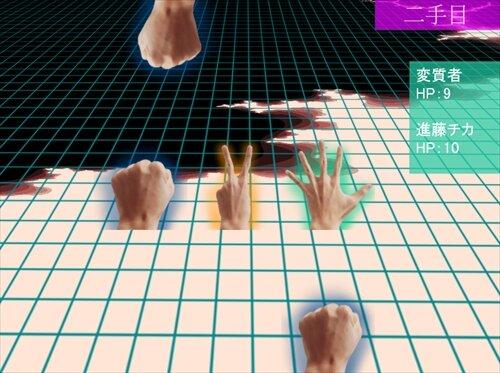 スーパージャンケンホイホイ! Game Screen Shot