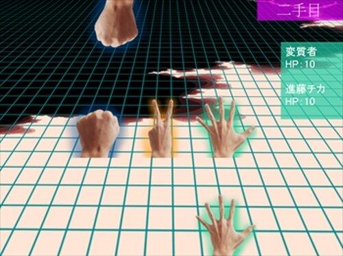 スーパージャンケンホイホイ! Game Screen Shots