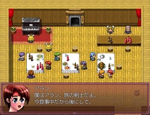 剣士アランと出会いの物語(ふりーむ版) Game Screen Shot5