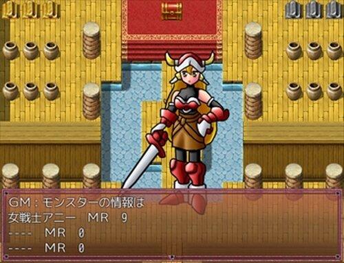 剣士アランと出会いの物語(ふりーむ版) Game Screen Shots