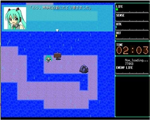 やるおクエスト7 Game Screen Shot2