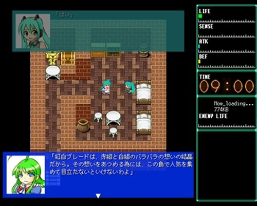 やるおクエスト7 Game Screen Shot3