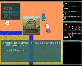 やるおクエスト7 Game Screen Shot4