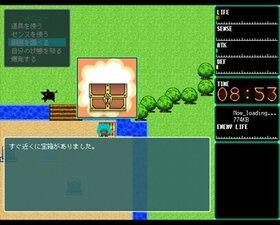 やるおクエスト7 Game Screen Shot5