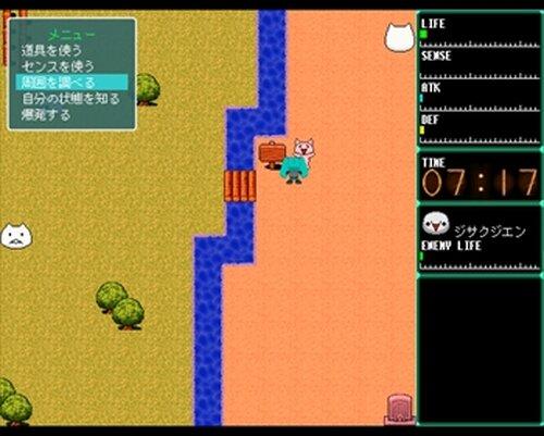 やるおクエスト7 Game Screen Shots