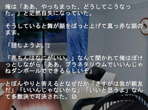 立て!チキン野郎 Game Screen Shot3