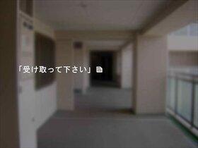 立て!チキン野郎 Game Screen Shot5