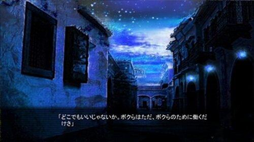 最果てロマノーヴァ 世界征服編 Game Screen Shot2