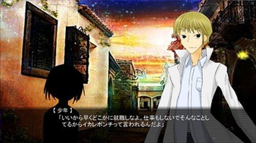最果てロマノーヴァ 世界征服編 Game Screen Shot3