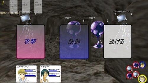 最果てロマノーヴァ 世界征服編 Game Screen Shot5