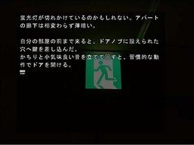 CrossingPast Game Screen Shot2