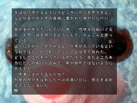 CrossingPast Game Screen Shot3