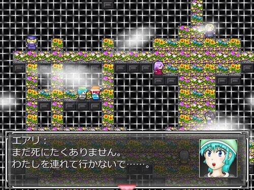 GOREI FOUR YUGAS Game Screen Shot1
