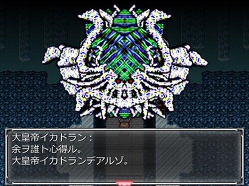GOREI FOUR YUGAS Game Screen Shot5