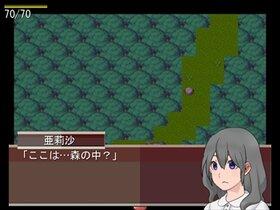 御伽の国のアリス Game Screen Shot2