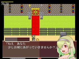 御伽の国のアリス Game Screen Shot3