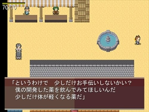御伽の国のアリス Game Screen Shot4