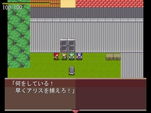 御伽の国のアリス Game Screen Shot5