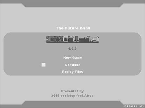 未来楽団グルーヴィオ Game Screen Shot2
