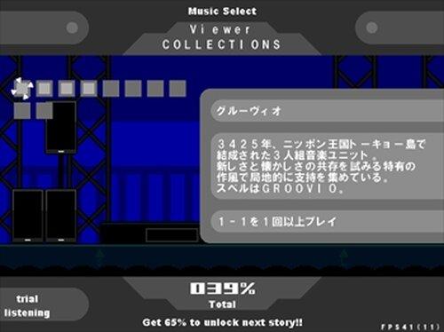 未来楽団グルーヴィオ Game Screen Shot4