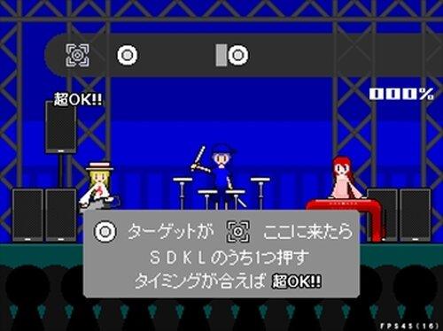 未来楽団グルーヴィオ Game Screen Shot5