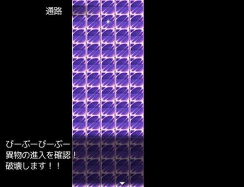 アイテムの思い出 Game Screen Shot5