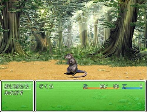 さくらんぼうと Game Screen Shot1